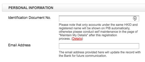 hsbc インターネットバンキング ログインできない