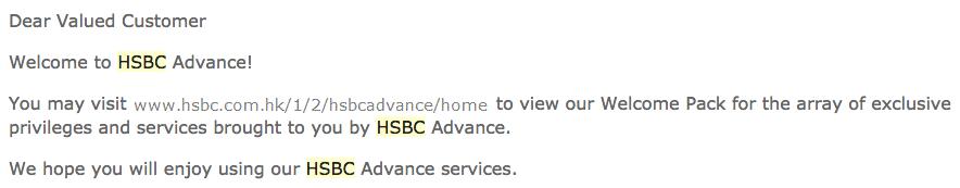 HSBC インターネットバンキング 登録