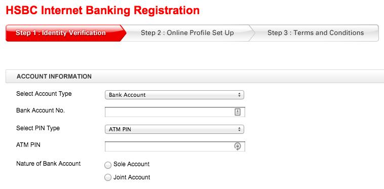 HSBC インターネットバンキング